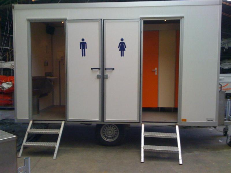toilet verhuur limburg